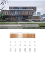 Wenzhou Sales center By Nan Architects.jpg